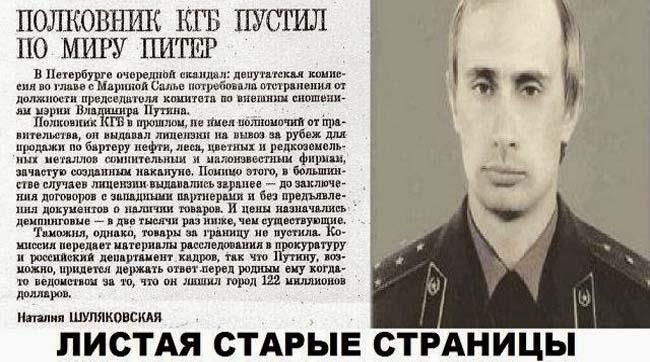 Немецкое издание назвало семь причин для вторжения России в Украину - Цензор.НЕТ 6829