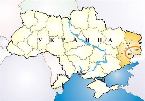 Новости из украины видео на ютубе 2015