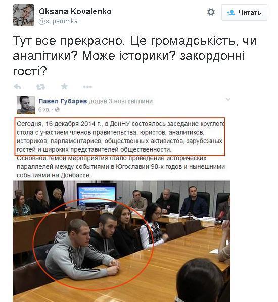 """В США стартовал проект """"Покупай украинское"""" - Цензор.НЕТ 9880"""