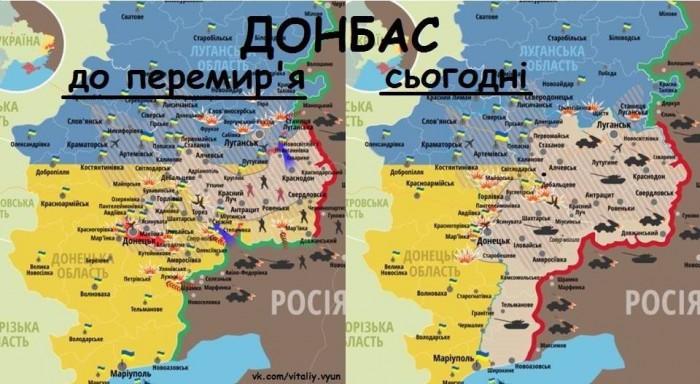 Представители Украины и РФ согласились, что необходимо демилитаризировать Широкино, - Хуг - Цензор.НЕТ 1972