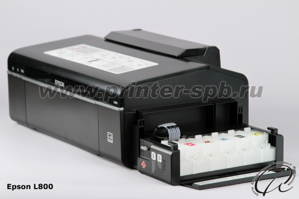 epson stylus photo r300 manual