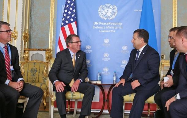 Американское иукраинское Минобороны договорились осотрудничестве