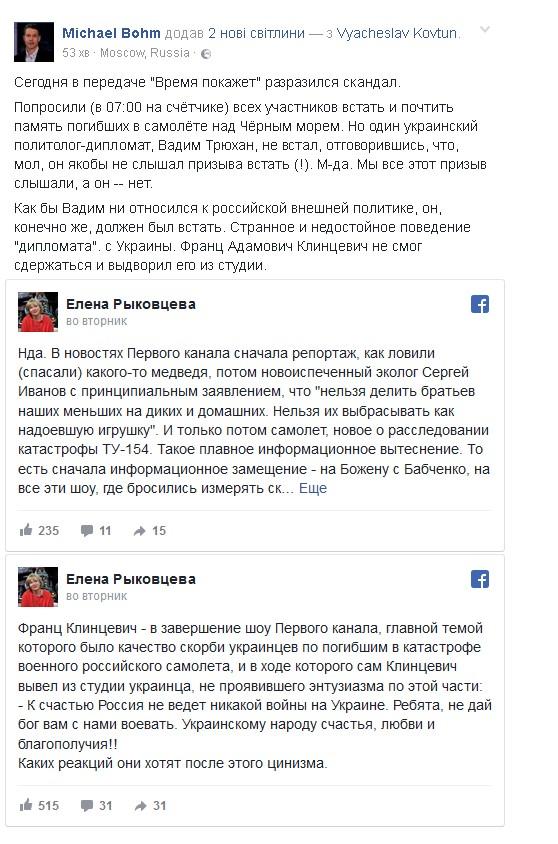 Курсанты Учебного центра ВДВ провели на Житомирщине боевые стрельбы из минометов - Цензор.НЕТ 9849