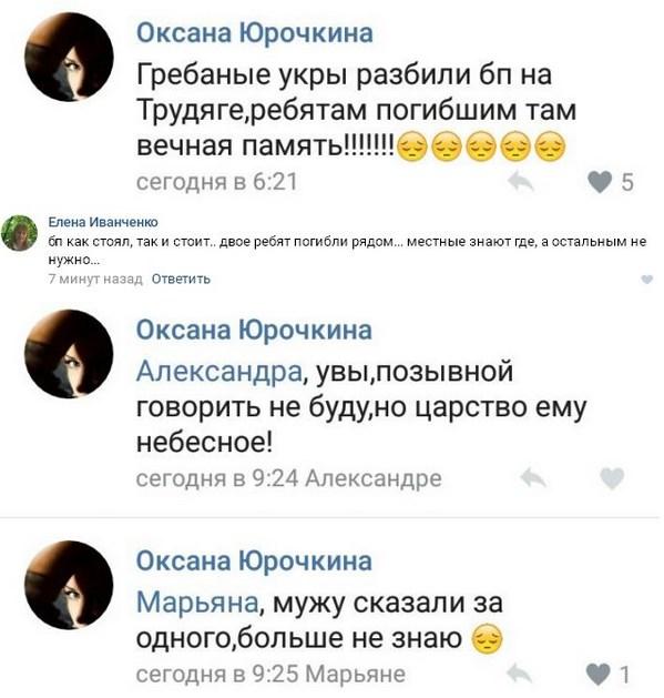 """На станции столичного метрополитена """"Майдан Незалежности"""" человек попал под поезд - Цензор.НЕТ 8561"""