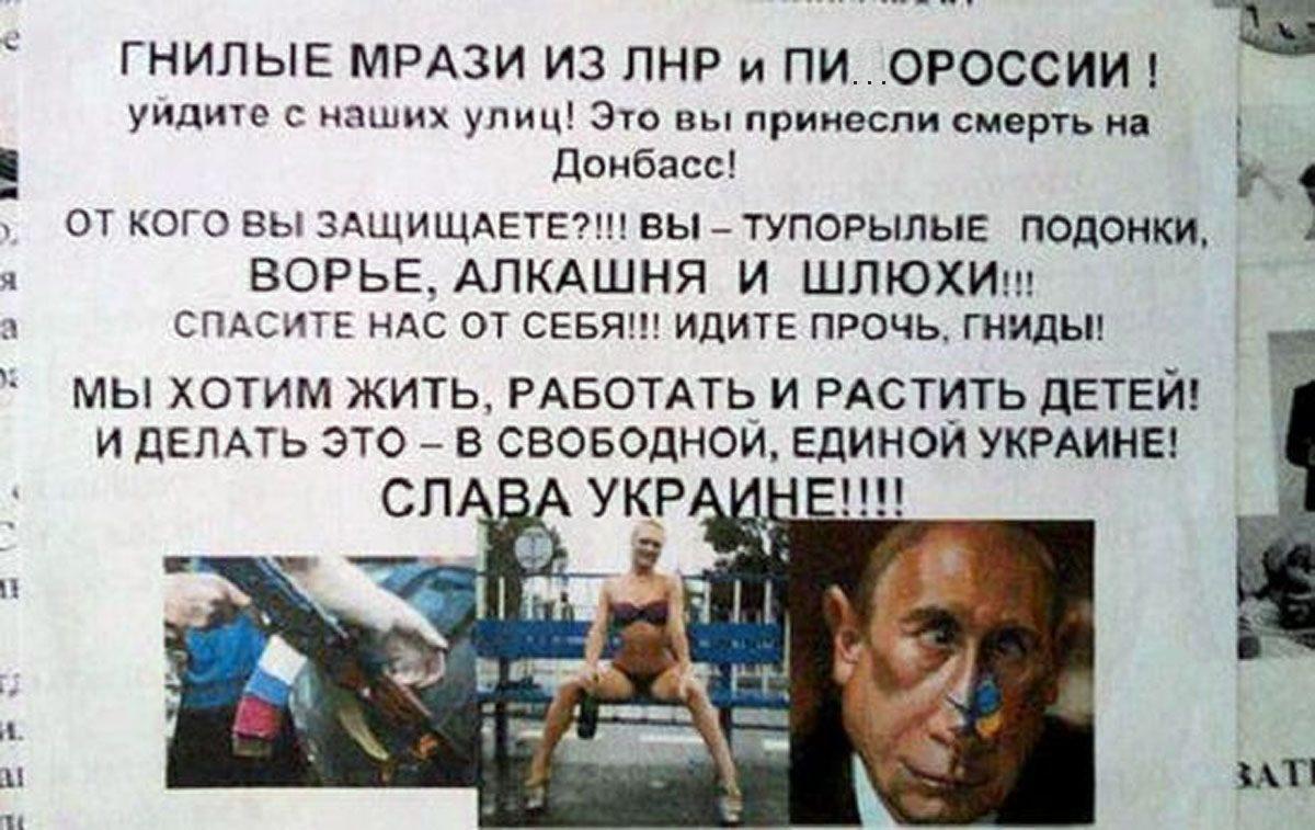 Страшиться наступления русских вАТО пока нестоит— Тымчук