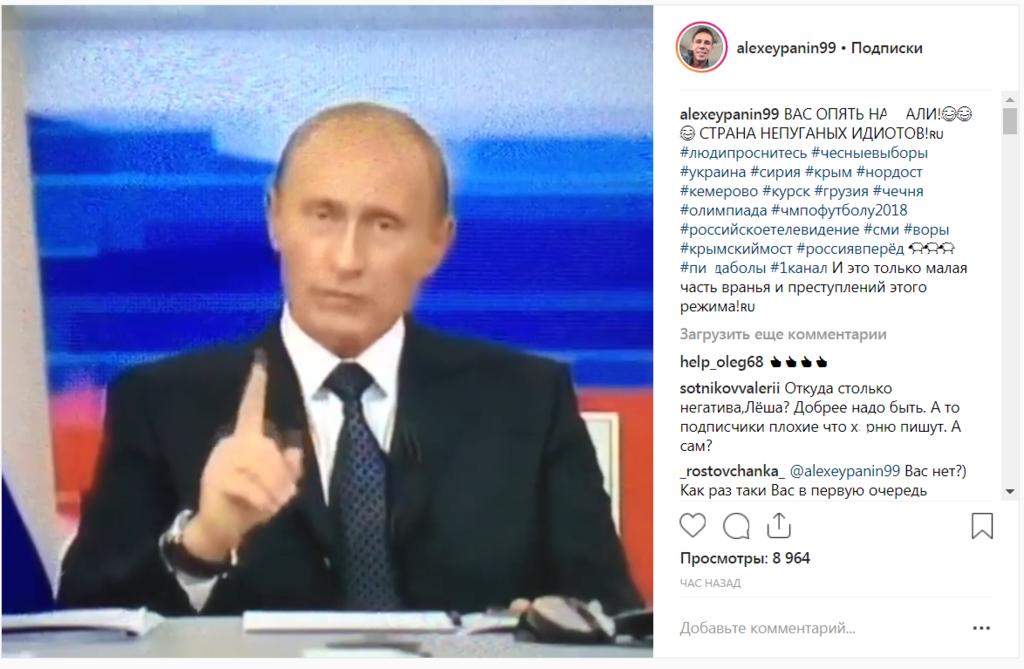 Панин обвинил граждан России в«скудоумии» ипообещал покинуть страну
