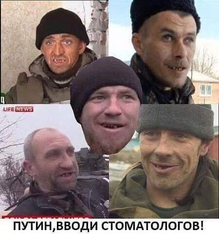 """""""Фантом"""" в Луганской области не пропустил на оккупированную территорию зубопротезное оборудование - Цензор.НЕТ 2968"""