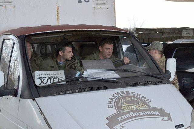 Захарченко: Днепропетровск войдет всостав Новоросии после падения режима Порошенко