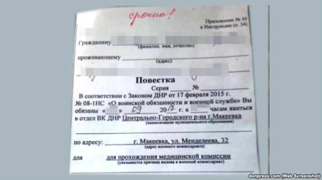 МИД ЛНР пояснил предложение вернуть республику всостав Украинского государства