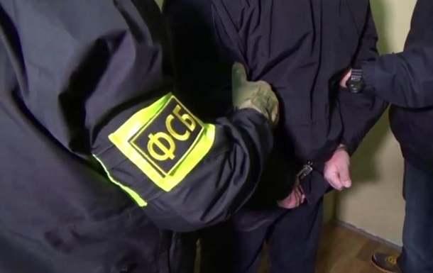 Краевое управление ФСБ пресекло поставку оружия сУкраины наКубань
