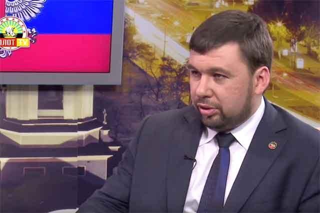 Пушилин пояснил, почему боевики стреляют вДонбассе