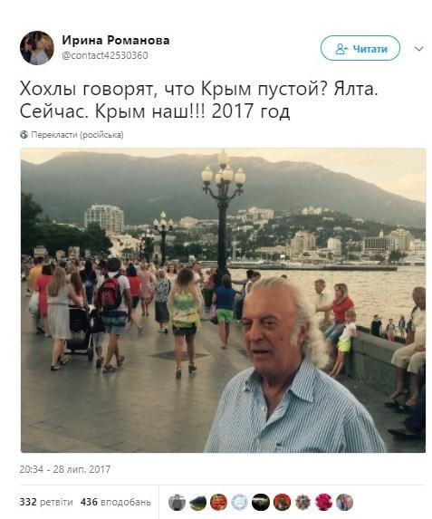 Илья Резник попал вбазу «Миротворца»