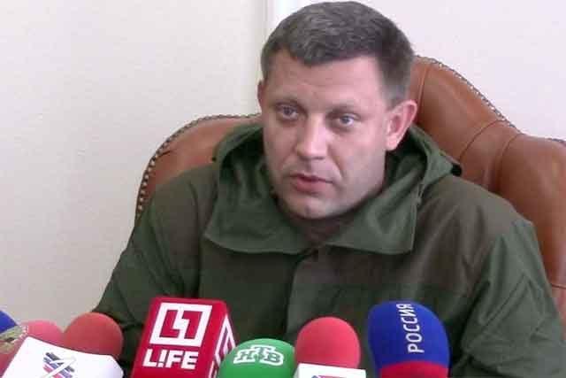 Савченко готовит очередной список пленных