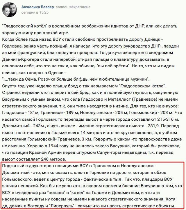 Бойовики несуть втрати на Донбасі: з'явилися подробиці