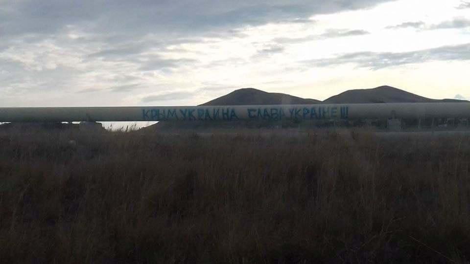 Воккупированном Крыму повесили флаг Украины ижелто-голубые воздушные шарики