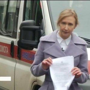 Новости о дочери юлии высоцкой на 2016 год
